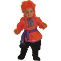 Disfraz Ruso Bebé