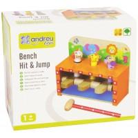 BENCH HIT & JUMP